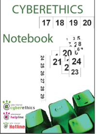 Cyberethics 2011 Notepads