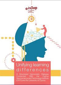 Unifying Learning Differences